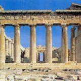 Partenone-Prospetto